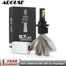 цена на AROUSE H13 H4 9004 9007 Hi lo Beam Car LED Headlight Braid Radiating 12000LM/Pair Lamp Auto Bulb Light H1 H3 H27 H7 H11 HB3 HB4