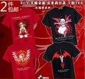 Touhou Project cosplay Remilia Flandre mujeres algodón de manga corta T-shirt