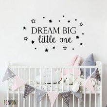 Dream Big Little One - Quote Wall Sticker Nursery Decal Motivational Beautiful Bedroom Decoration DIY BO29