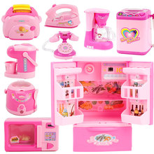 Children Kids Role Play Toys Simulation Kitchen Kitchenware Mini Home Appliances YJS Dropship