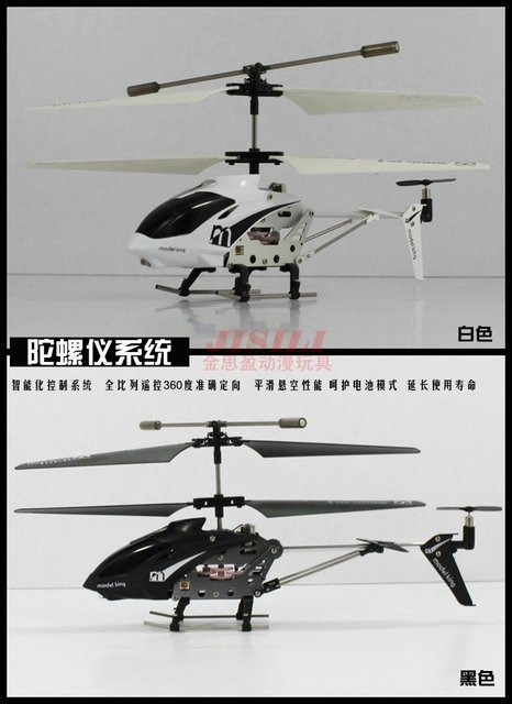 newest easy to fly 3.5 channels mini rc helicopter