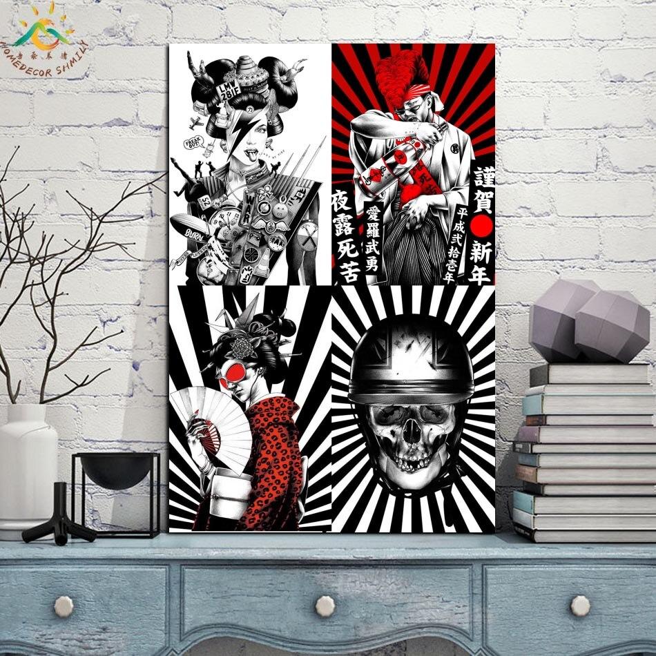 Лучший!  Япония Насильственная Эстетика Искусство Современного Искусства Стены Печать Изображения И Кадр