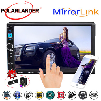 With DVR + Rear view Camera Mirror Link  Touch Screen Android 5.1.1 System 7'' 2DIN  Car MP5 Player