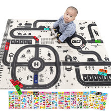 21Pcs/set 130*100cm City Map Car Toys Model Crawling Mat Game Pad for Children Interactive Play House Toys with Random Sticker(China)