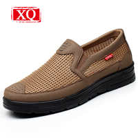 XQ Summer Men Breathable Mesh Shoes Hollow Out Casual Shoes Beijing Cloth Shoes Man's Non-slip Sandals Fashion Flats Shoes W502
