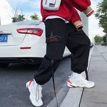 Cool 2019 Pockets Cargo Harem Pants Mens Casual Joggers Baggy Tactical Trousers Harajuku Streetwear Hip Hop Fashion Swag
