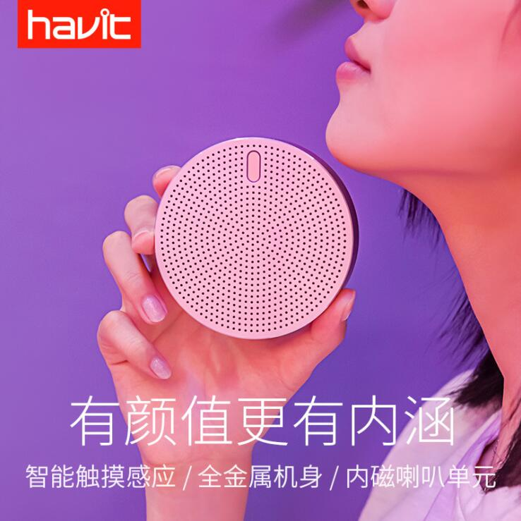 Havit M11 Wireless Bluetooth Audio Mini Mobile Phone Table Outdoor Super Heavy Subwoofer Computer Small Speaker in Portable Speakers from Consumer Electronics
