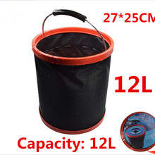 12л утолщенное оксфордское складное ведро для воды для путешествий, кемпинга, рыбалки, ведро большой емкости для чистки автомобиля