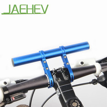 JAEHEV MTB Road Bike Handlebar Extender Expander Double / Single Bicycle Speedometer Mount Headlight Flashlight Lamp Holders