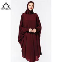 Abaya Hijab Dress  2