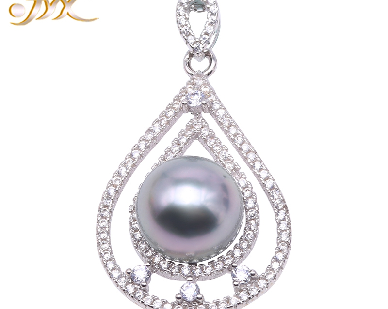 Exquisite 11mm Gray Tahitian Pearl South Sea Cultured Pendant in 925 Sterling Silver 18 inchesExquisite 11mm Gray Tahitian Pearl South Sea Cultured Pendant in 925 Sterling Silver 18 inches