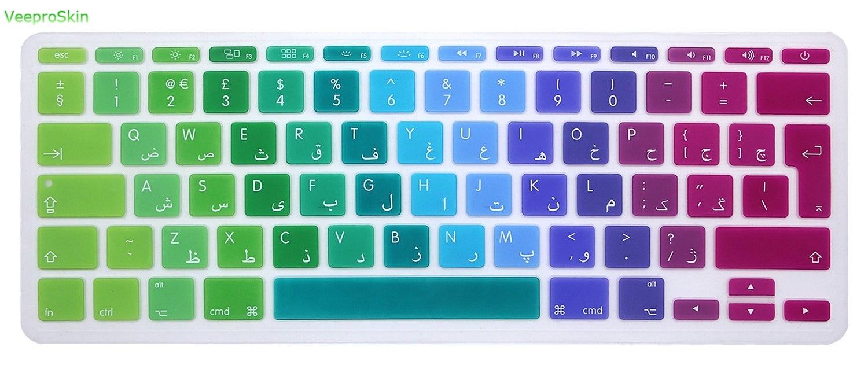EU Arabic Alphabet Gradient Pink Silicone Persian Keyboard Protector Flim Keypad Cover Skin for MacBook Air 11.6 11,Gradient Pink