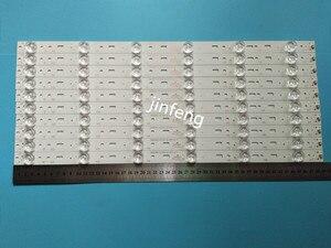Image 4 - Skyworth מגניב K50J אור בר SW50D06A ZC14CG 02 7765 650000 D000