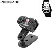 YOOCUANG Q7 Mini Wifi IP mini camcorder Digital miniature portable audio video camcorder mini camera video camera hd camera