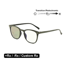 Transition Photochromic Optical Glasses Myopia Hyperopia  Rx +Rx Custom Strength Reading Glasses Retro Nerd UV400 Sunglasses
