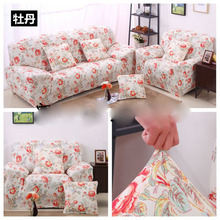 lovely love sofa cover spandex polyester 2017 new fashion hot sale peony flower printed chair cover