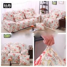 Schöne liebe sofa abdeckung spandex polyester 2017 neue mode heißer verkauf pfingstrose blume gedruckt stuhlabdeckung