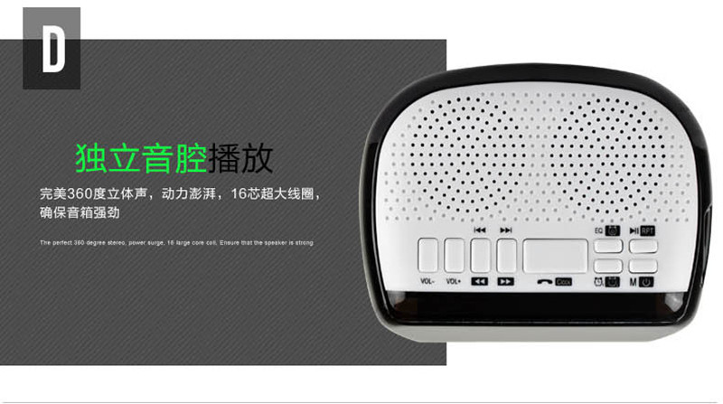 Mini Portable Dual Alarm Clock Bluetooth Stereo Speaker LCD Digital FM Radio Bluetooth Wireless Speaker Support TF For Computer (24)