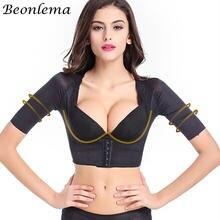 Beonlema рука формирователь Для женщин body shaper бюст с эффектом