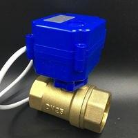 Brass DN25 Electric Actuator Valve Two Port BSP 1 Motorised Ball Valve DC12V 2 3 5