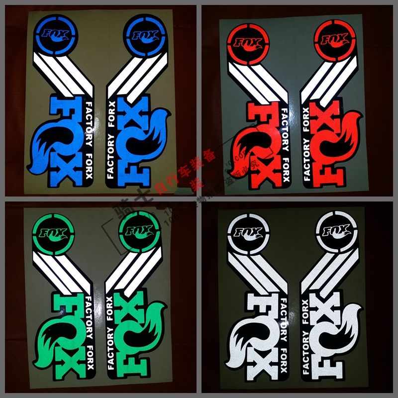 Rock Shox SID Team Mountain Bike Cycling Factory Style Decal Kit Sticker Green