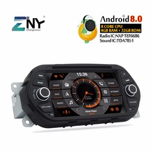 Android 8.0 7.1 Stereo Headunit for Fiat Tipo Egea 2015 2016 2017 7″ Autoradio Car DVD Player FM RDS Multimedia GPS Navigation