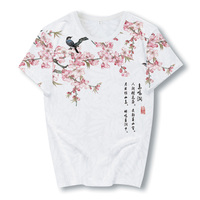 2018 T Shirts Men Women Summer Tops Tees Print Birds And Flowers T Shirt Men Fashion