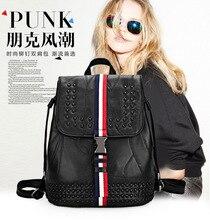 Женские рюкзак овчины школьный заклепки альпинизмом обратно в школу повседневные сумки для подростков известный бренд черный Femal рюкзак