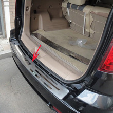 High quality stainless steel Rear bumper Protector Sill for 2010 2012 Great Wall Haval Hover