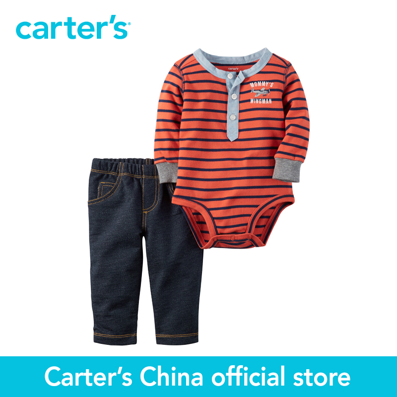 Carter s 2 pcs baby children kids Bodysuit Pant Set 121G834 sold by Carter s China