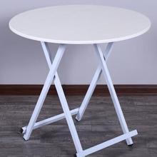 Household folding table multifunctional table for dinner. Folding table