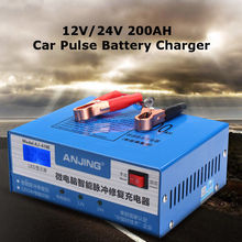 JX LCLYL LED font b Car b font Motorcycle Lead acid font b Battery b font