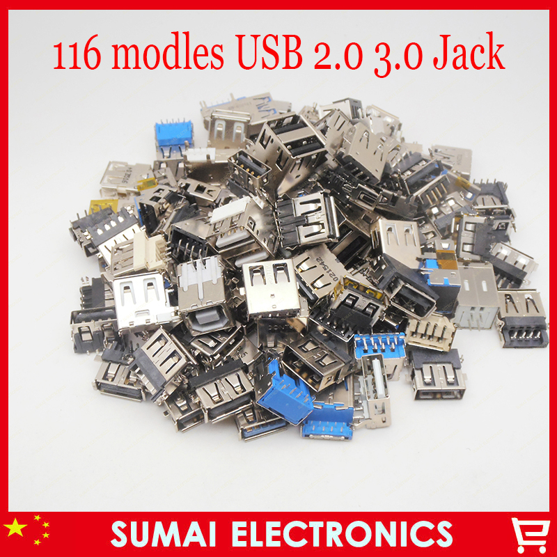 116models 2.0 3.0 USB Jack Socket Connector For ACER/ASUS/HP/ DELL/Toshiba/Sony...USB 2.0 3.0 Data Port