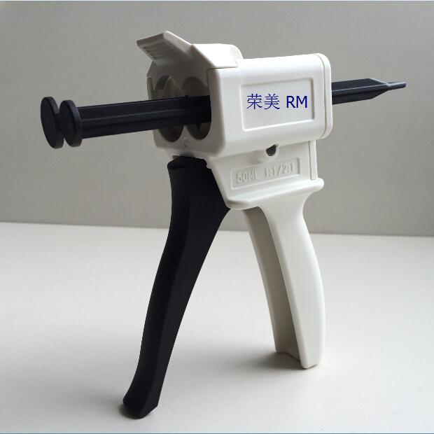 Transportadora de borracha de silicone arma 2:1 ou 1:1 arma de injeção de borracha de silicone 50 ml equipamento dental materiais dentários