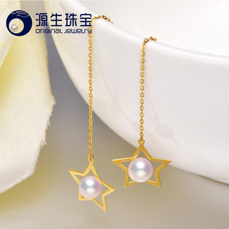 [YS] boucles d'oreilles en or 18k avec perle de culture d'eau de mer Akoya japonaise 5-5.5mm pour femmes