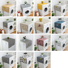 Faux Linen Washing Machine Cover with Pocket Refrigerator Top Cover Microwave Oven Dust Proof Cover
