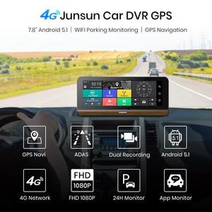 "Image 3 - Junsun E31P Pro araba dvrı kamera 4G ADAS 7.80 ""Android OS GPS Navigator kayıt Video araç kamerası kaydedicisi ile iki kamera ayna"