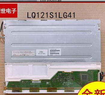 100% original new Chi Mei 12.1'' inch LQ121S1DG41 Display screen industry lcd screen