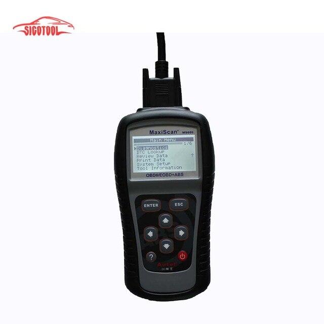 С Самым Высоким Рейтингом Бесплатная Доставка Лучшие Продажи оптовая цена autel ms609 OBDII EOBD сканер, MaxiScan MS609 с ВЫСОКИМ качеством