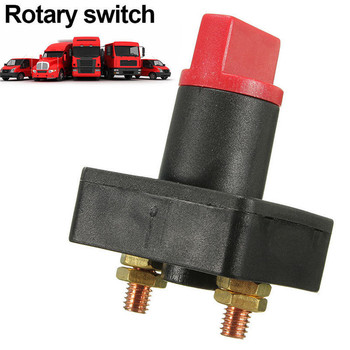 Battery Disconnect Kill Selector Switch 100A Battery Master Disconnect Rotary Cut Off Isolator Kill Switch Car Van Boat j16 image