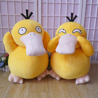 Psyduck cosplay plush toy anime Monster elf duck plush doll 30/40/57cm soft high quality pillow free shipping