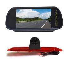 Vardsafe VS8687R | стоп-сигнал обратного резервного копирования камера + замена зеркального монитора для Ford Transit Van (2014-2018)