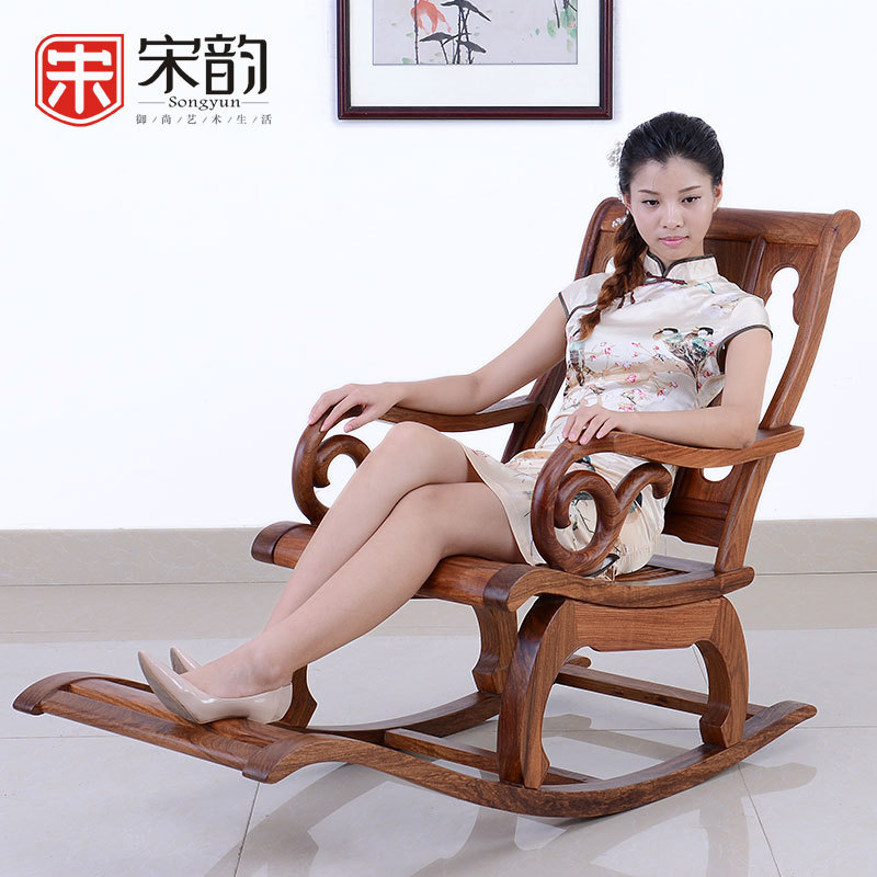 Song Yun Mahogany Furniture, Rosewood Chair Rocking Chair Old Chinese Adult Rocking Chair Factory Direct