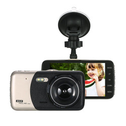 4 Inch IPS HD LCD IPS Dual Lens Car Dash Cam FHD 1080P Dashboard Camera 170 Degree Ultra Wide Angle Lens Driving DVR 10Oct 5