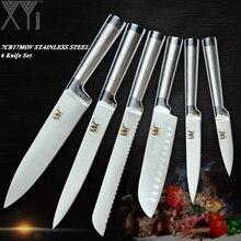 XYj высококачественные кухонные ножи из нержавеющей стали, наборы ножей для фруктов, овощей, хлеба, мяса, антипригарное лезвие, экономичные ручные ножи