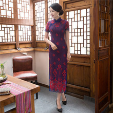 Chinese women sexy traditional dress chinese cheongsam qipao party wedding oriental dresses  china long high quality TRJ0581