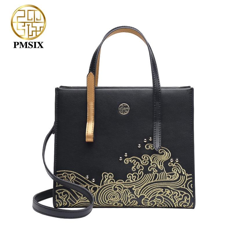 Pmsix Paquet Avec Shopper Carré Simples Broderie À Main Sac Ancienne Élégant Black Garder Sacs rFqwrE6