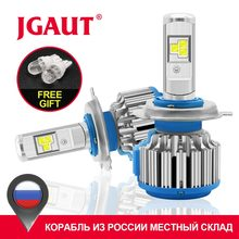 JGAUT T1 H4 Led Car light H7 LED Canbus H1 H3 H11 880 9005 9006 Headlight TURBO 70W 7000lm Auto Bulb Automobiles Headlamp 6000K(China)
