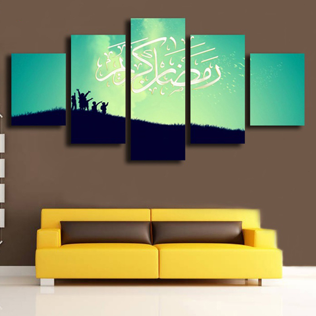 Painting Modern Modular Art Islam Photo Canvas Tableau Frame 5