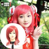 HSIU LoveLive Love Live Cosplay Wig Maki Nishikino Costume Play Adult Wigs Halloween Anime Hair Free